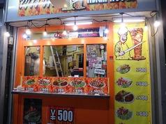 アジアンケバブ 大井町店の写真