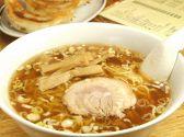 昇龍のおすすめ料理3
