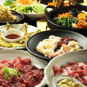 韓食房 おんどる 東静岡店のおすすめ料理1