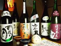 厳選!日本酒30種以上!