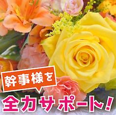 本町ココバル55酒場 岡山駅前の特集写真