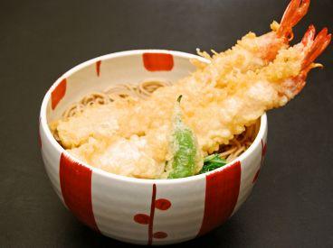 つゞらお本店 小田急百貨店 新宿店のおすすめ料理1