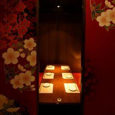 花美咲 三宮店の特集写真