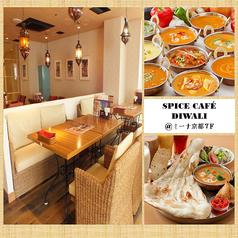 スパイス カフェ ディワリ SPICE CAFE DIWALI 京都 三条河原町店の写真