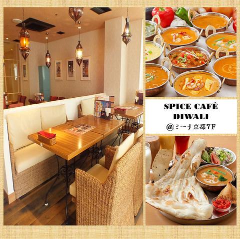 SPICE CAFE DIWALI (スパイス カフェ ディワリ) 京都 三条河原町店
