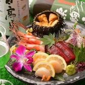 仙台旬感居酒屋 杜の味土心のおすすめ料理3