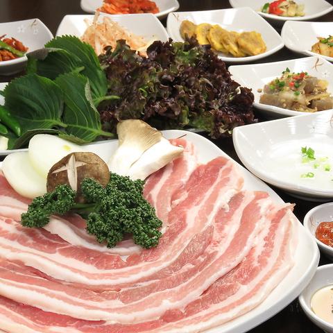 韓国家庭料理 新羅 しらぎ
