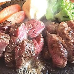 ハラミステーキ(100g)+赤身ステーキ(100g)