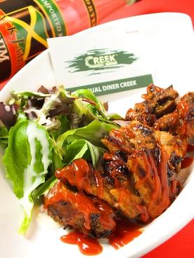 CREEK 浜松 クリークのおすすめ料理1
