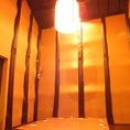 蔵個室は高い天井が特徴的でゆったりご宴会をお楽しみ頂けます。