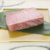 襷 大宮のおすすめ料理2