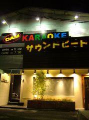SOUND BEAT サウンドビート 西川店