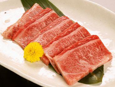 黒毛和牛&韓国料理 味道園のおすすめ料理1