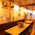 最大34名様までOK!2階席も貸切可能です★明るく活気ある、居心地の良い和空間。 [上北沢/飲み放題/焼き鳥/ビール/座敷/宴会/飲み会/女子会/デート]