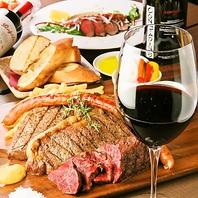 前菜~メイン料理まで。ワインと共に楽しめる…