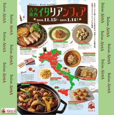ザ・キング オブ ワールドビュッフェ アレッタ 広島店のおすすめ料理1