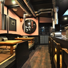 焼肉ビール 木山んトコの写真
