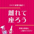 個室居酒屋 酒肴人 SHUKOBITO 豊田店のおすすめ料理1