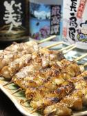 備長扇屋 新潟紫竹山店のおすすめ料理3