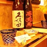 旬菜旬魚 孝しの雰囲気3