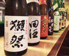 居酒屋 GINZA 実國の特集写真