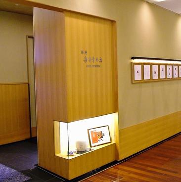 銀座寿司幸本店 丸ビルの雰囲気1
