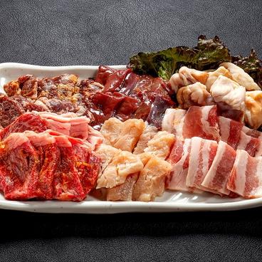 焼肉 牛人 坂ノ市店のおすすめ料理1