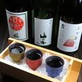 ※料理に合う日本酒・焼酎種類豊富にご用意あり。各種コース追加料金無しで日本酒・プレミアム焼酎・生ビール飲み放題。厳選日本酒の利き酒プラン計三杯で1500円!