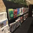 雑誌や新聞も充実しています!!