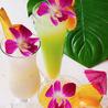 Aloha Hawaiian Beer Garden 松坂屋高槻のおすすめポイント1