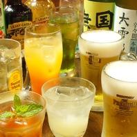 飲み会には必須の飲み放題!120分1200円(税抜)~