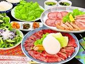 焼肉 ぱいんひるのおすすめ料理2