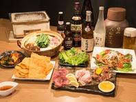 焼肉と中華両方楽しめるコースが2500円~