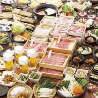 ■充実の食べ飲み放題■