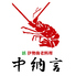 中納言 神戸ハーバーランド店のロゴ