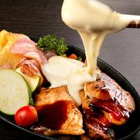 大人気!地鶏のラクレットチーズは必食です◎
