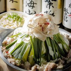 博多もつ鍋(醤油ダシ・味噌ダシ)