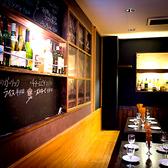 テーブル席2池袋 、東口のバルでご宴会、接待 、飲み放題 、ワインを。