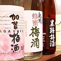梅酒の品揃えに自信あり!全国各地から取り揃えた銘品!