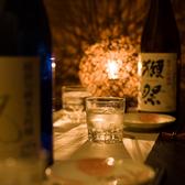 《水道橋 個室 居酒屋》当店こだわりの日本酒は全国各地の名高い酒蔵が手間暇かけて丹念に作り上げた銘酒を多数ご用意。新鮮な食材・魚介類と共に味わう大人の嗜みをご堪能下さいませ。獺祭や新政、而今など食通も唸る日本酒を各種取揃えております♪水道橋で個室居酒屋をお探しなら食いしん坊水道橋店をご利用下さい