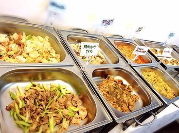 カラオケハウスGOOのおすすめ料理1