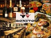 スパニッシュバル ボニート Spanish Bar Bonito つくばのグルメ