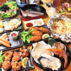 浜焼太郎 拝島駅前店の写真