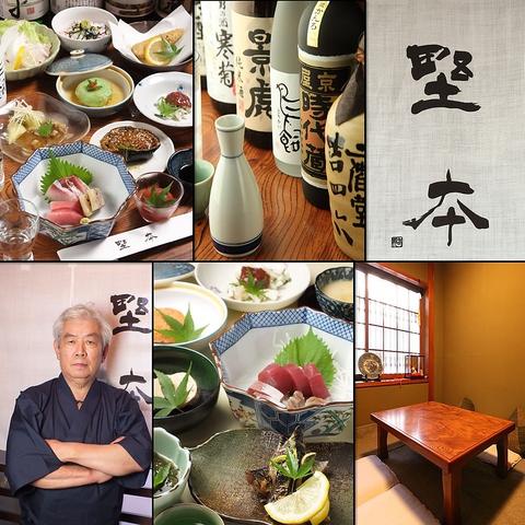 【コース料理3500円~/完全個室3名~OK】この道41年、素材をいかした本格和食が◎