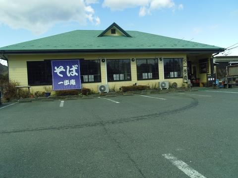 こだわりのある美味しいそばやうどんが食べられるお店。ゆばや鴨汁もある。