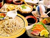 季楽櫨山のおすすめ料理3