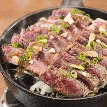 いろはにほへと 酒田駅前店のおすすめ料理1
