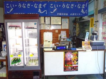 印旛沼漁業協同組合直営レストラン水産センターの雰囲気1