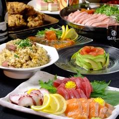 魚〇 うおまる 池袋店のおすすめ料理1