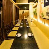 《水道橋 個室 居酒屋》ランチタイムのご宴会も優雅に個室席をご用意可能となっております♪ランチタイム宴会も宴会コースを各種ご用意しております。全70種以上の豊富な飲み放題メニューを取り揃えております。東京ドームでのイベント時にも◎水道橋で個室居酒屋をお探しなら食いしん坊水道橋店をご利用下さい
